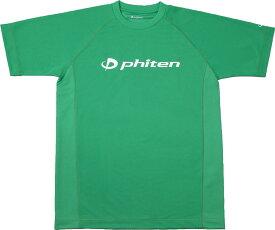 ファイテン(PHITEN)ボディケアRAKUシャツ SPORTS(吸汗速乾)半袖 ロゴ入り グリーン×白 MJG173004