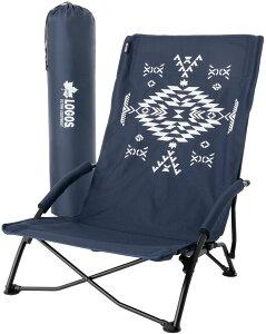 ロゴス LOGOSアウトドアキングあぐらチェア LOGOS LAND 椅子 イス キャンプ バーベキュー 焚き火 ワイド ハイバッグ 長時間リラックス ロースタイル 大型ポケット付き コンパクト73173131