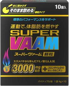 VAAM(ヴァーム)ボディケアスーパーヴァーム顆粒 10袋入2650775