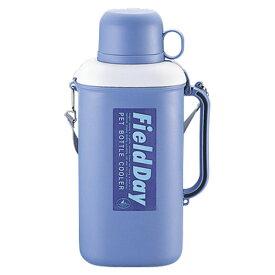 CAPTAIN STAG キャプテンスタッグアウトドア抗菌ペットボトル用クーラー〈保冷剤付〉2.0L パープル 市販品角型ペットボトル2L、丸型・角型ペットボトル1.5L専用 M8904