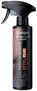 Granger's(グランジャーズ)パフォーマンス リペル プラス ウェア撥水剤 吹き付けタイプ 275ml アウトドア ウェア 撥水 メンテナンス ケア04856