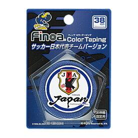 Finoa(フィノア)ボディケアBPFカラーテープ(3.8cm_)10651
