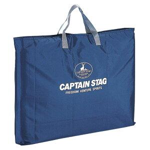 【15日限定P最大10倍】CAPTAIN STAG(キャプテンスタッグ)キャンプテーブルバッグ(LL) M-3691 M3691