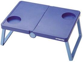 CAPTAIN STAG(キャプテンスタッグ)アウトドアスタジアム応援にピッタリ!B5収納テーブル(ブルー) UM−1908UM1908