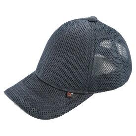 CAPTAIN STAG(キャプテンスタッグ)アウトドア帽子ダブルメッシュキャップ(ネイビー)UM2504