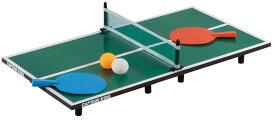 CAPTAIN STAG(キャプテンスタッグ)アウトドアCS 遊 マイクロ卓球台 UX−2572UX2572