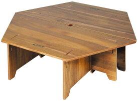 CAPTAIN STAG(キャプテンスタッグ)アウトドアCSクラシックス ヘキサセンターテーブル<96> UP−1040UP1040