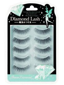 ダイヤモンドラッシュ グリーンダイヤモンドシリーズ6種類つけまつげ つけま美容・コスメ
