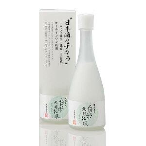 蔵元美人 白米発酵乳液オールインワン乳液宅配便発送になります。スキンケア・乳液・オールインワン