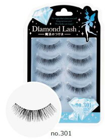 ダイヤモンドラッシュ ブルーダイヤモンドシリーズ6種類つけまつげ つけま美容・コスメ