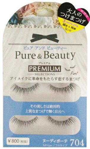 Pure&Beauty(ピュア アンド ビューティー)PB-704 ヌーディボーテ・ブラック中央タイプメール便で6個の発送まで可能です。まつげエクステ