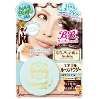 Pore PuTTY craftsman mineral loose powder makeup and skin care! Smooth  moist beauty powder pore PuTTY effects, makeup base, Foundation, Concealer,