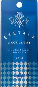 アイトークエクセレント接着性に優れた協力タイプでふたえを1日中キープグレープの香り