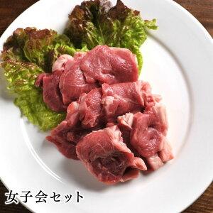 お肉 詰め合わせ 女子会セット北海道のお肉屋さんあおやまがお届けする、焼肉を楽しみたい女性にぴったりのセット!特製ラム肉ジンギスカン、味付き鶏セセリ、生ラムジンギスカン、味