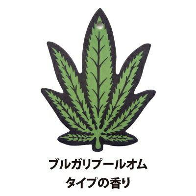 HEMP ヘンプエアーフレッシュナー ラグジュアリーゴールドの香り[倉庫A] (ネコポスOK) 4000円以上 送料無料