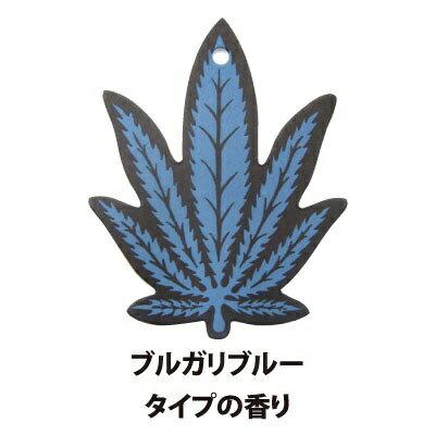 HEMP ヘンプエアーフレッシュナー ビッグブルーの香り[倉庫A] (ネコポスOK) 4000円以上 送料無料