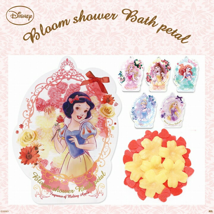 Disney プリンセス ギフト ディズニーブルームシャワーバスペタル まとめ買い 大量買い ノルコーポレーション [倉庫A] (メール便不可) 4000円以上 送料無料