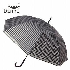 ダンケ 長傘 メンズ レディース Danke Umbrella Black Houndstooth まとめ買い 大量買い ノルコーポレーション レイングッズ [倉庫A] (ネコポス不可) 4000円以上 送料無料 あす楽
