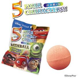 DISNEY PIXARL 入浴剤 マスコットフィズ 5ピクサーキャラクターズ バスボール まとめ買い 大量買い ノルコーポレーション [倉庫A] (ネコポス不可) 4000円以上 送料無料