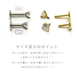 立爪CZ凸ネジラブレット(通販限定価格)