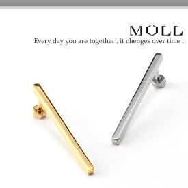 MULL ムル : Long Bar x ヘキサグラムバーベル / ボディピアス 14G 16G レディース ボディーピアス ピアス(ネコポスOK) [BPクリアランス] 4000円以上 送料無料 あす楽