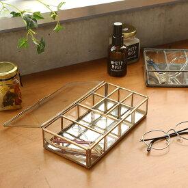 真鍮製 ガラスジュエリーケース 6部屋 ガラスコレクション ガラスケース アクセサリーケース コレクションケース アイアン ミラー キーストーン (ネコポス不可) 4000円以上 送料無料