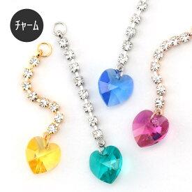 【Crystal】Crystal Heart チャーム / ボディピアス レディース ボディーピアス ピアス チャーム (ネコポスOK) [BPクリアランス] 4000円以上 送料無料 あす楽