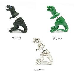 恐竜片耳ピアス
