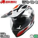 EFO-13-2 RED/SILVER オフロードヘルメット 送料無料 バイク ヘルメット 全排気量 シールド オフヘル オフロード …