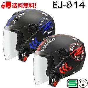 EJ-814 ジェットヘルメット 送料無料 バイク ヘルメット 全排気量 原付 シールド おしゃれ かわいい かっこいい ジェット e-met