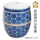ミニ骨壷|藍更紗(陶器製・有田焼)
