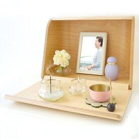 ミニ仏壇 やさしい時間 祈りの手箱 ナチュラル 仏具セット ボックスタイプ お線香 ローソク 手元供養専門店 未来創想