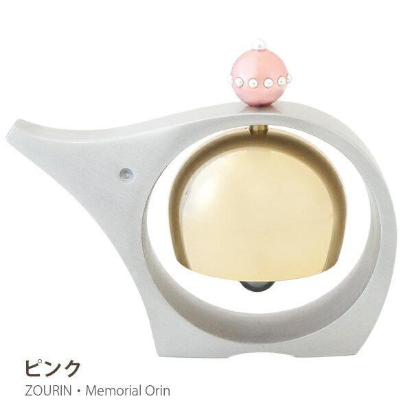 手元供養おりん|ぞうりん(ピンク)|水子供養ぞうの形をしたかわいいおりん