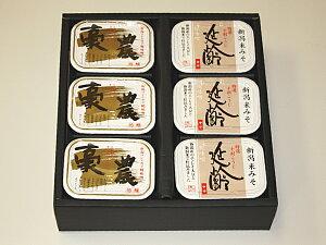 「豪農」・「延齢」500g 各3個カップ 味噌 新潟コシヒカリ米糀 新潟老舗蔵元の高級 みそ