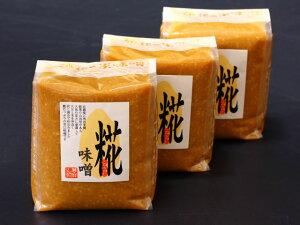 味噌【糀みそ1kg×3】