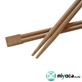 竹箸 炭化箸双生8寸(21cm)業務用 3000膳