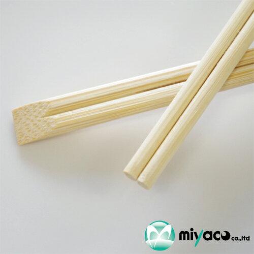 竹箸 天削8寸(21cm)3000膳