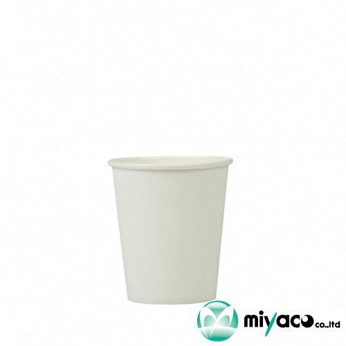 紙コップ5オンス 150ml(ホワイト)3000個