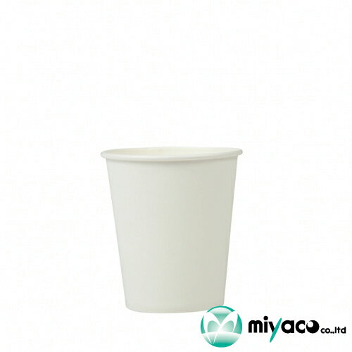 紙コップ7オンス 205ml(ホワイト)2000個