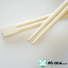 竹箸 双生9寸(24cm)業務用 3000膳