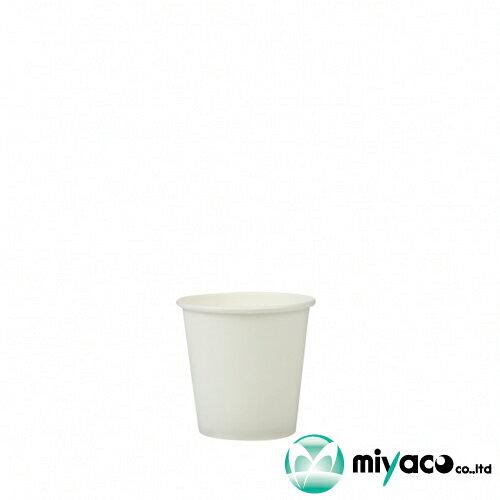 紙コップ2オンス 70ml(ホワイト)3000個