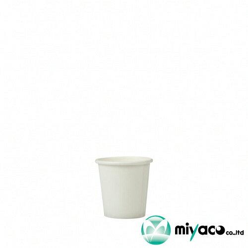 紙コップ1オンス 30ml(ホワイト)3000個