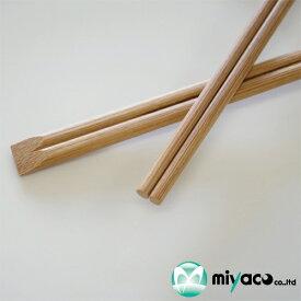 竹箸 炭化天削9寸(24cm)3000膳