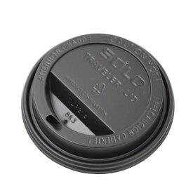 SOLO 紙コップ8オンス用LID(黒)1000枚