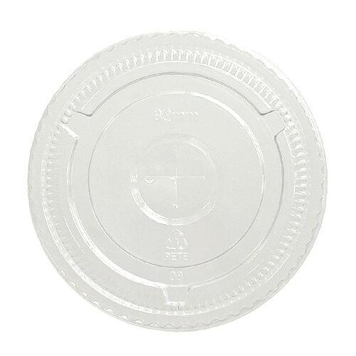 PET-D92パイ用フタ FLAT LID 1000枚