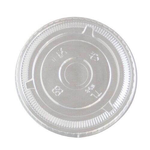 PET-D98パイ用フタ FLAT LID 1000枚