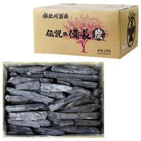 厳選上質炭 15Kg 上割(中)