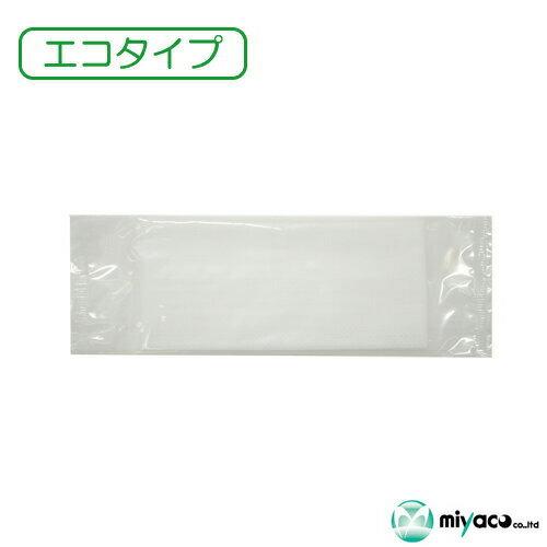 不織布おしぼり クロスECO【平型】 2400枚_業務用