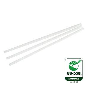 PLA生分解性ストロー エコ(裸/包装なし)6×210mm 500本