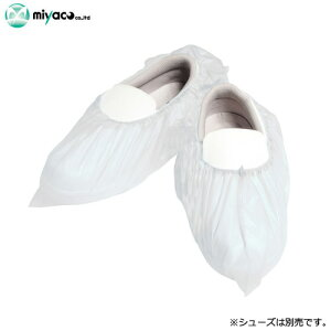 CPE靴カバー・シューズカバー(ホワイト)100枚(50足分)